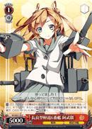 Abukuma 6th Nagara-class Light Cruiser - KC/S25-115 - C
