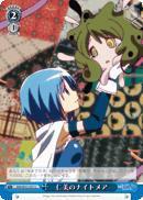 Hitomi's Nightmare - MM/W35-097 - U