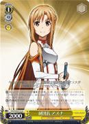 Asuna Vice Guild Leader - SAO/S20-010 - U