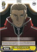 Heathcliff Guild Leader - SAO/S20-013 - U