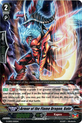 Armor of the Flame Dragon, Bahr - G-LD02/005EN - RRR on Channel Fireball