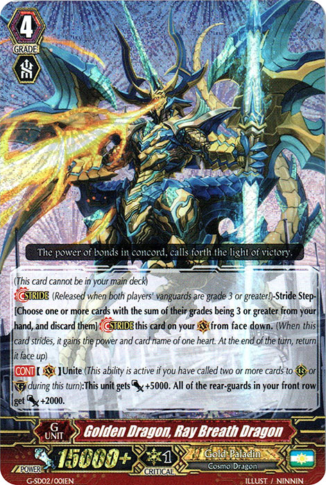 Golden Dragon, Ray Breath Dragon - G-SD02/001EN - RRR