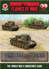 Type 4 Ho-Ro Platoon (JBX08)