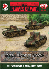 Type 1 Ho-Ni Platoon (JBX07)