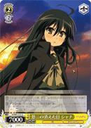 Shana On the Day which Yuji Disappeared - SS/WE15-01 - R