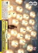 Gate of Babylon - FS/S36-E029 - CC