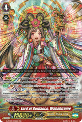 Lord of Guidance, Wakahirume - G-FC03/002 - GR on Channel Fireball