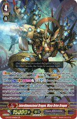 Interdimensional Dragon, Warp Drive Dragon - G-FC03/006 - GR