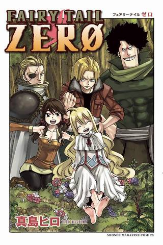 Fairy Tail Light Novel