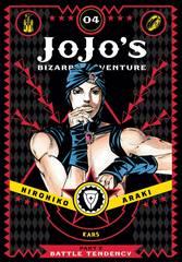 JoJo's Bizarre Adventure: Battle Tendency Hardcover Vol 04