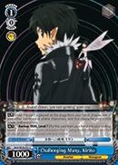 Challenging Many, Kirito - SAO/SE26-E31 - C - Foil