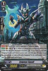 Enigman Squall - G-BT07/077EN - C