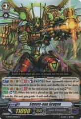 Square-one Dragon - G-BT07/095EN - C