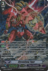 Chronofang Tiger - G-BT07/S08EN - SP