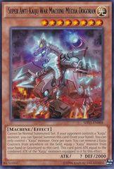 Super Anti-Kaiju War Machine Mecha-Dogoran - SHVI-EN088 - Rare - Unlimited Edition