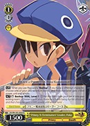 DG/EN-S03-E004 R Prinny X-Terminators' Leader, Fuka