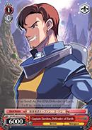 Captain Gordon, Defender of Earth - DG/EN-S03-E123 - C