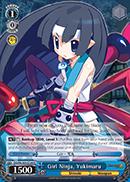 Girl Ninja, Yukimaru - DG/EN-S03-E144 - U