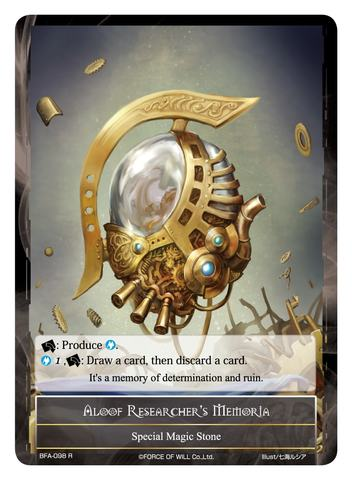 Aloof Researcher's Memoria - BFA-098 - R - Full Art