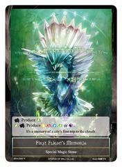 First Flight's Memoria - BFA-099 - R - Full Art