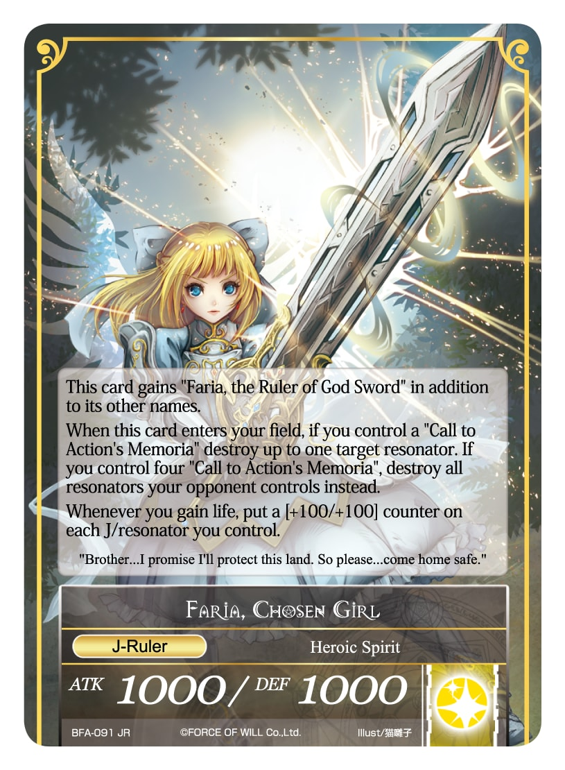 Memoria of the Seven Lands // Faria, Chosen Girl - BFA-091 - R - Foil
