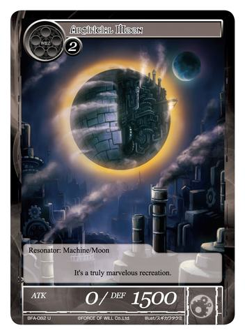 Artificial Moon - BFA-082 - U - Foil