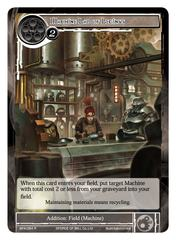 Machine Lab of Leginus - BFA-084 - R - Full Art