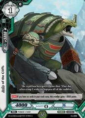 Jade of the Cliffs - BT01/076EN - U - Parallel