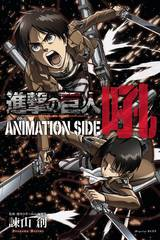 Attack On Titan Anime Guide Softcover