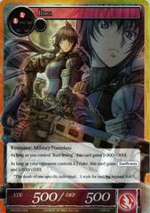 Imca - VIN002-024 - SR