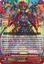 Ambush Demon Stealth Dragon, Shibarakku Buster - G-TCB02/001EN - SGR