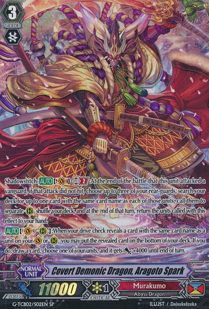 Covert Demonic Dragon, Aragoto Spark - G-TCB02/S03EN - SP