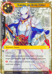 Glorius, the Silver Knight - CFC-006 - SR - Foil