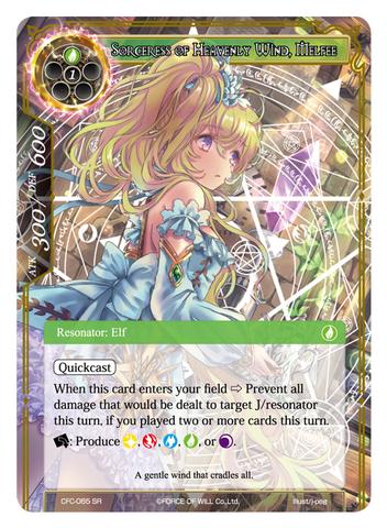 Sorceress of Heavenly Wind, Melfee - CFC-065 - SR - Foil