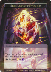 Magic Stone of Heaven's Rift - CFC-093 - R - Textured Foil