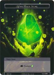 Wind Magic Stone - CFC-100 - C - Foil