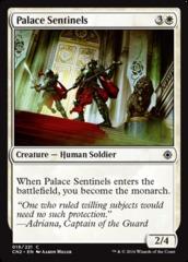 Palace Sentinels - Foil