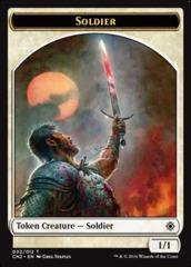 Soldier Token (2)