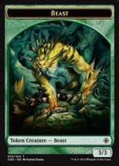 Beast Token (Conspiracy 2)