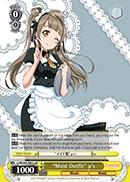 Maid Outfit 's - LL/EN-W02-E001cR - R