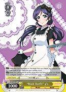 Maid Outfit 's - LL/EN-W02-E001gR - R