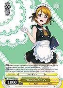 Maid Outfit 's - LL/EN-W02-E001hR - R