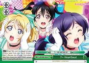 Heartbeat - LL/EN-W02-E056 - CC