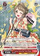 Summer Festival Date Kotori Minami - LL/EN-W02-E060 - RR