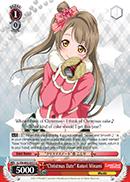 Christmas Date Kotori Minami - LL/EN-W02-E075 - U