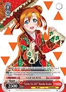 Taisho Era Girl Honoka Kosaka - LL/EN-W02-E087 - C