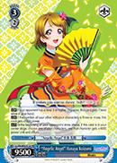 Angelic Angel Hanayo Koizumi - LL/EN-W02-E122 - RR