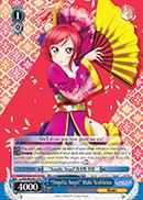 Angelic Angel Maki Nishikino - LL/EN-W02-E127 - R
