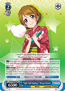 Night Stall-Hopping Hanayo Koizumi - LL/EN-W02-E139 - U