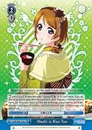 Mochi is Rice Too - LL/EN-W02-E143 - U